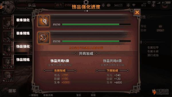 Screenshot_2016s07s28s05s31s08_com.wanmei.ff.uc.png