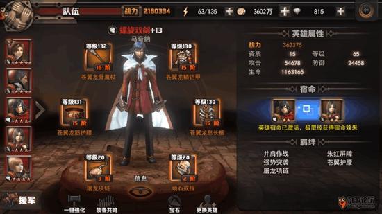 Screenshot_2016s07s28s05s28s16_com.wanmei.ff.ucss1s.png