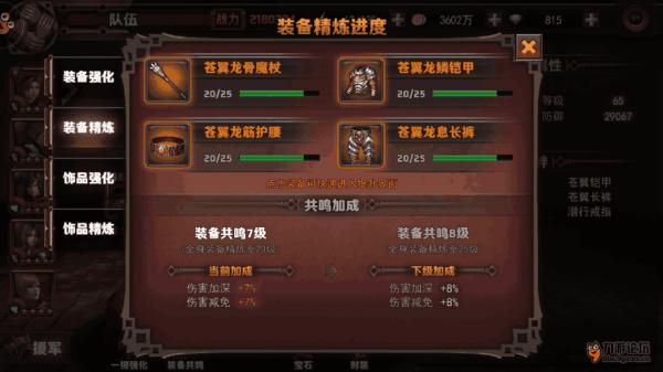Screenshot_2016s07s28s05s31s01_com.wanmei.ff.uc.png