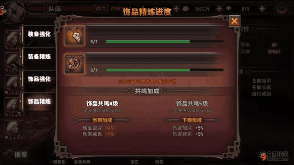 Screenshot_2016s07s28s05s31s17_com.wanmei.ff.uc.png