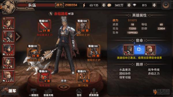 Screenshot_2016s07s28s05s27s38_com.wanmei.ff.ucss1s.png