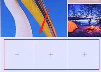 探探APP添加照片的简单操作过程
