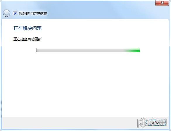 联想系统安全设置修复工具截图4
