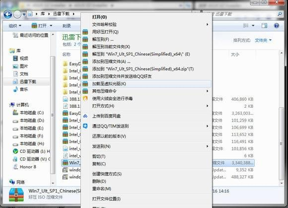 WindowsImageTool镜像制作工具截图1