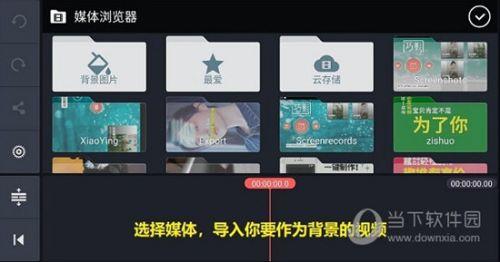 字说APP怎么配视频 背景视频添加方法使用教程
