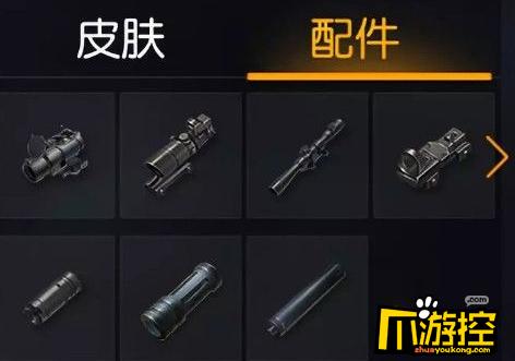 荒野行动新枪M1891配件怎么选 新枪M1891配件搭配推荐