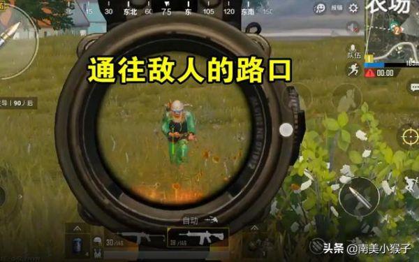 《刺激战场》玩家在海岛发现任意门,灵机一动,将门打开了