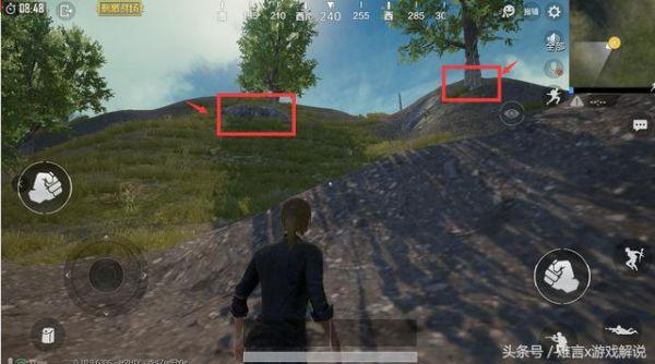 刺激战场:队友报点不清晰怎么办?只需三个技巧就能掌握敌人位置