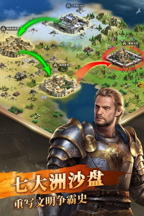 英雄之城2电脑版截图3