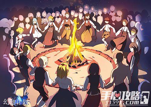 """《自由幻想》手游全新版本""""欢度新春""""上线 蓬莱由你守卫!3"""