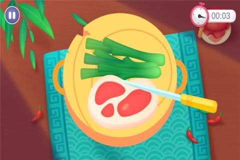 中华美食制作qy886千赢国际版截图3