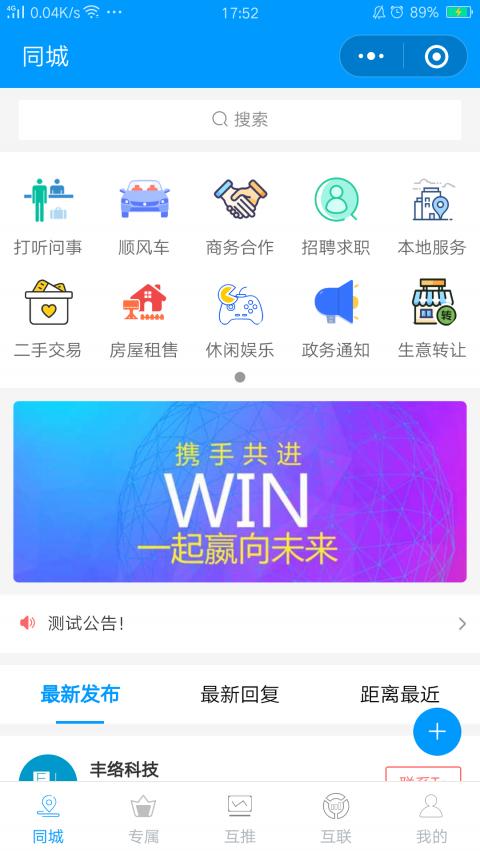 云南省信息平台截图2