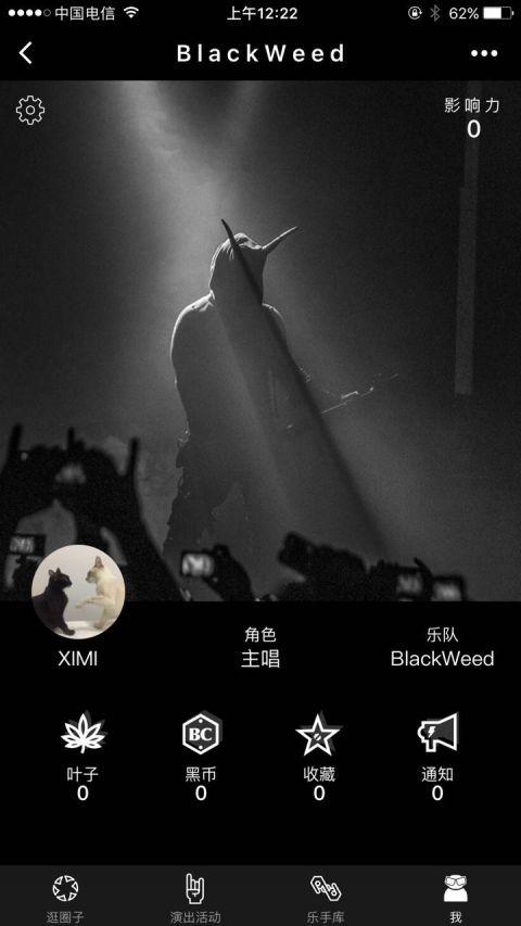 BlackWeed截图3