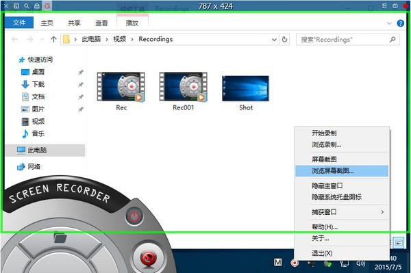 游戏截图录像ZD Soft Screen Recorder截图1