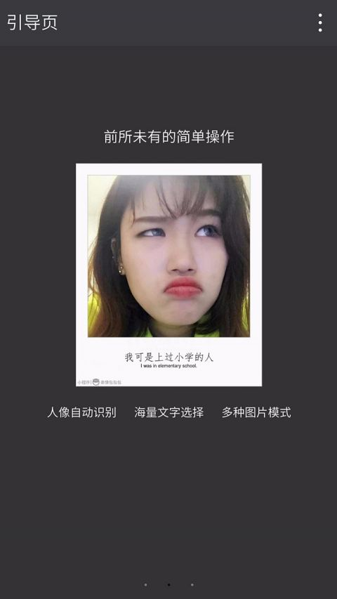 表情包包包截图1