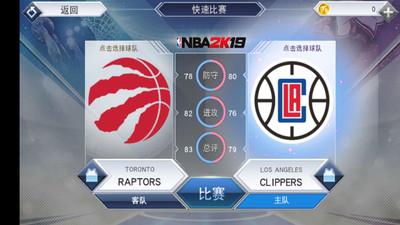 NBA2K19截图4