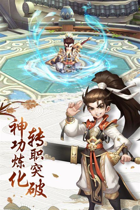 热血神剑截图3