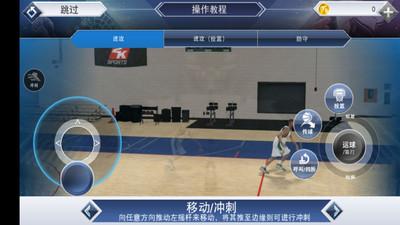 NBA2K19截图1