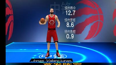 NBA2K19截图3