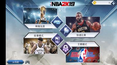 NBA2K19截图2