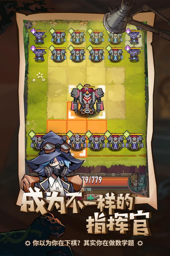 巨像骑士团截图3