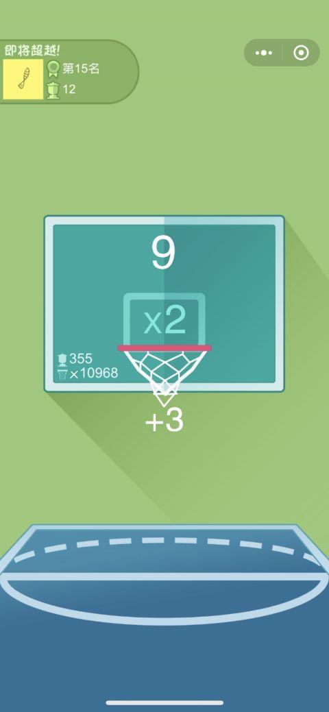 篮球大战截图2