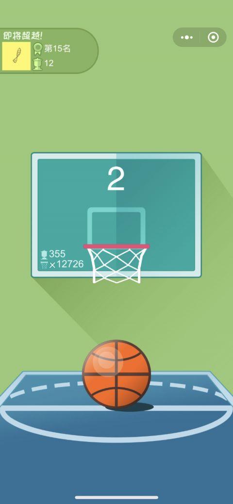 篮球大战截图4