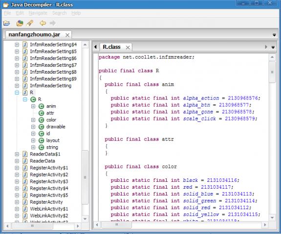安卓xml反编译工具截图2
