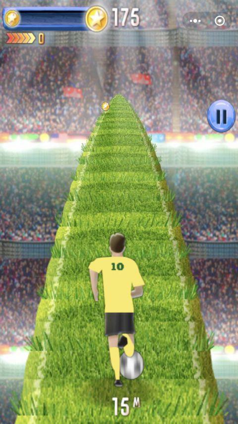 奔跑吧足球截图4