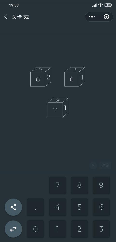 黑色数学截图4
