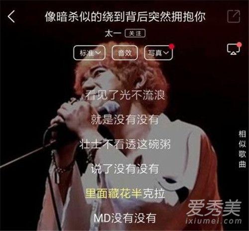 2019伤感音乐排行榜_抖音热门歌曲排行榜 2019年抖音最火的歌曲排行榜