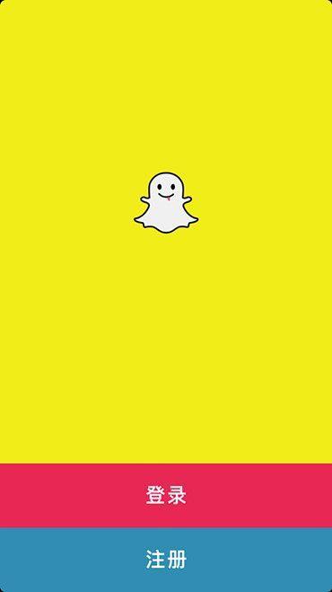 snapchat为什么注册不了 登录不上原因介绍