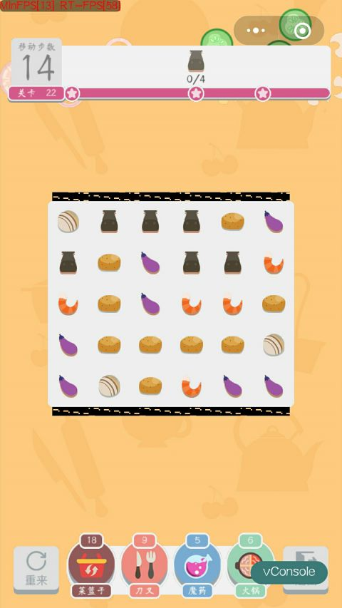 美食之旅游戏截图3