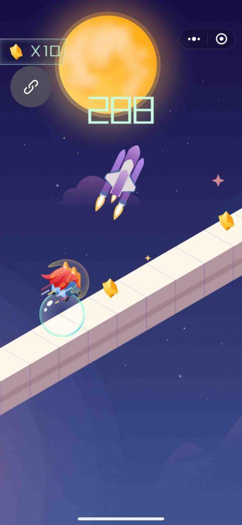 星际跳跃截图1