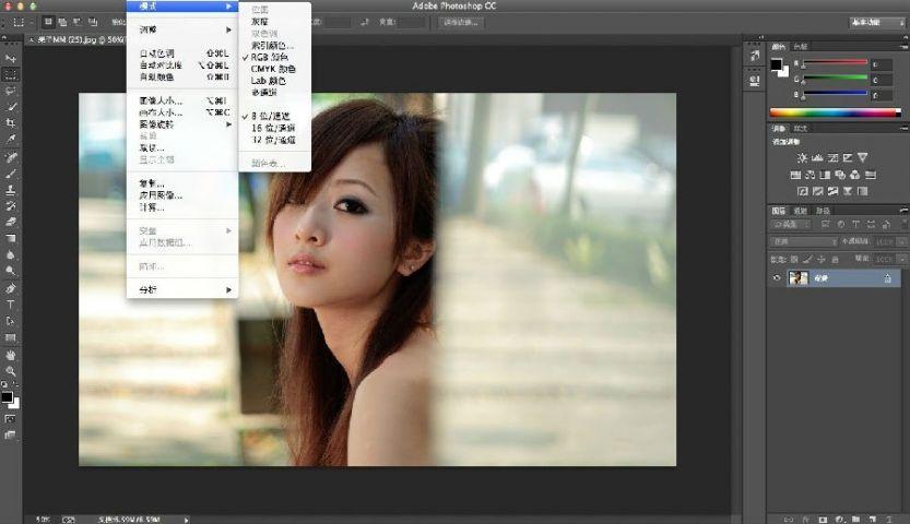 Adobe PhotoShop CC截图1