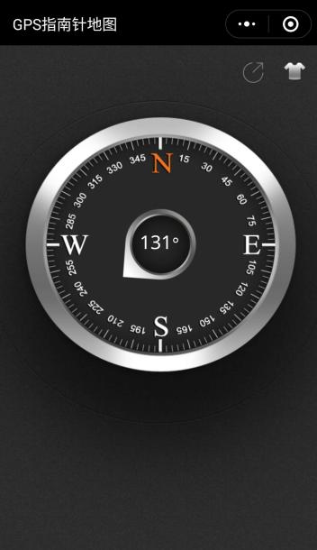GPS指南针地图截图1