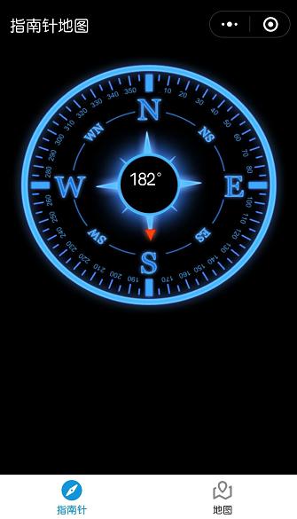 指南针地图截图1