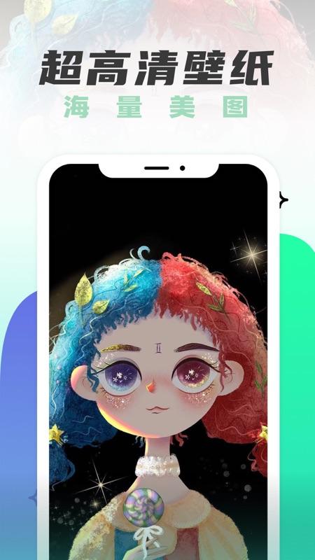 遥望app截图2