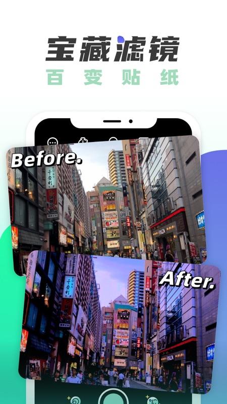 遥望app截图3