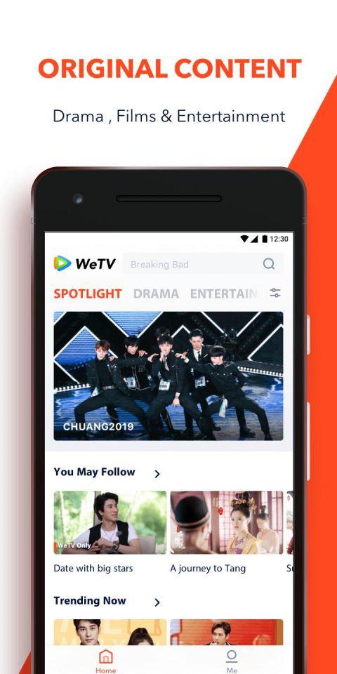 WeTV截图1