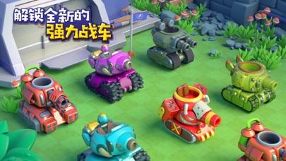 炸裂坦克团截图2