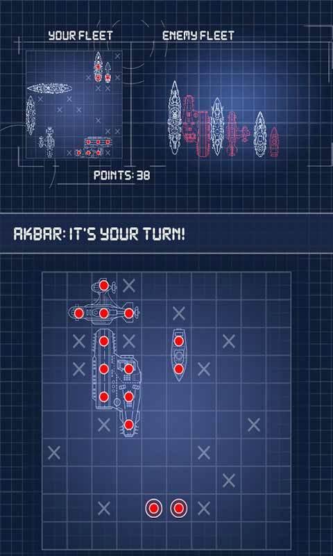 海战游戏截图4