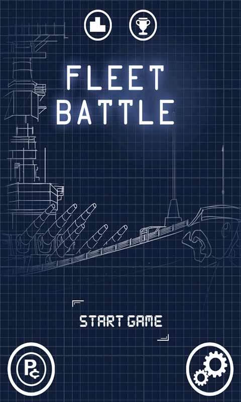 海战游戏截图3