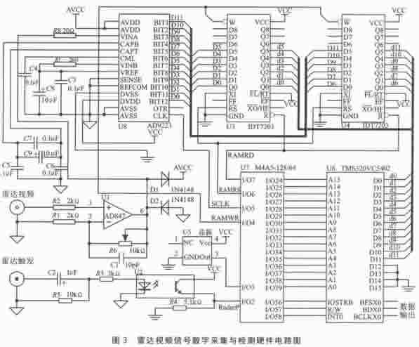电源管理截图2