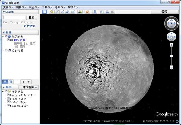 谷歌月球截图1