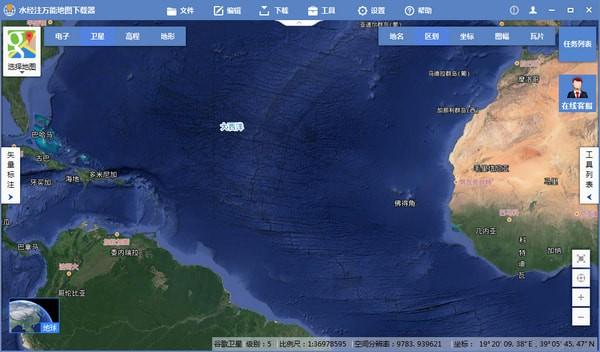 水经注万能地图下载器X3截图1