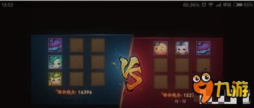 梦幻西游无双版英雄大会攻略 英雄大会怎么玩