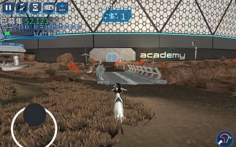 模拟山羊:太空废物