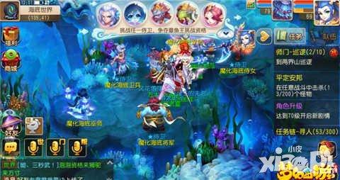 梦幻西游手游海底世界资格挑战攻略