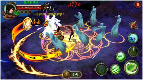 炼狱战魂战斗3